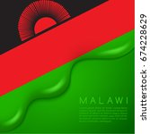 malawi flag on creamy liquid... | Shutterstock .eps vector #674228629