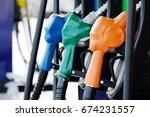 close up orange nozzle fuel in... | Shutterstock . vector #674231557