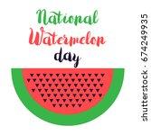 national watermelon day... | Shutterstock .eps vector #674249935