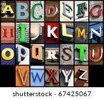 city abc   alphabet collage....