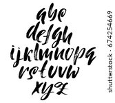 hand drawn dry brush font.... | Shutterstock .eps vector #674254669