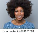 portrait of a beautiful...   Shutterstock . vector #674281831