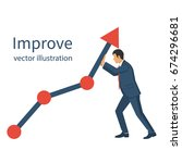 business concept. improve.... | Shutterstock .eps vector #674296681