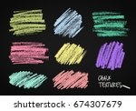 textures of chalk and coal.... | Shutterstock .eps vector #674307679