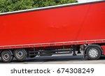 part of a truck | Shutterstock . vector #674308249