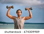 fitness weightlifting man doing ... | Shutterstock . vector #674309989
