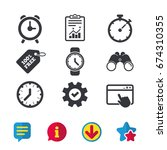 mechanical clock time icons....