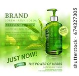 vector realistic green... | Shutterstock .eps vector #674327305