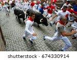 Pamplona  Spain   July 10  201...