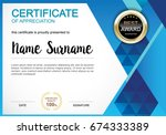 certificate template clean and... | Shutterstock .eps vector #674333389