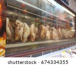 boiled chicken display in glass ... | Shutterstock . vector #674334355