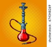 hookah pop art retro vector... | Shutterstock .eps vector #674348269