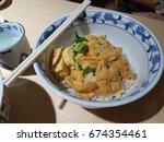 uni don  japanese rice bowl... | Shutterstock . vector #674354461