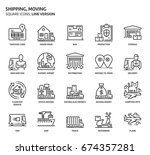 moving  shipping  square icon... | Shutterstock .eps vector #674357281