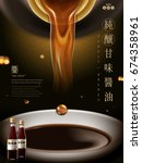 vertical poster with soy sauce... | Shutterstock .eps vector #674358961