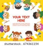 back to school. art kids.  cute ... | Shutterstock .eps vector #674361154