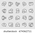 message line icon | Shutterstock .eps vector #674362711