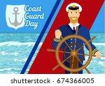 handsome captain holding a... | Shutterstock .eps vector #674366005