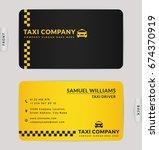 business card design in black... | Shutterstock .eps vector #674370919
