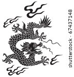 traditional chinese dragon ... | Shutterstock .eps vector #67437148