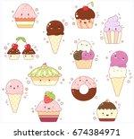 vector set of vanilla ...   Shutterstock .eps vector #674384971