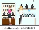 jewelry store interior. | Shutterstock .eps vector #674389471