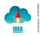 space rocket launch  startup... | Shutterstock .eps vector #674391805