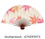 maple autumn leaf icon | Shutterstock .eps vector #674395471