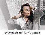 happy morning on balcony of... | Shutterstock . vector #674395885