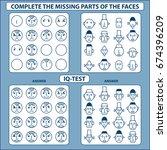 iq test. logical tasks for... | Shutterstock .eps vector #674396209