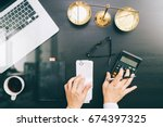 justice and law concept... | Shutterstock . vector #674397325