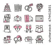 set line icon for wedding. the... | Shutterstock .eps vector #674413831