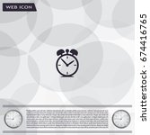 alarm clock vector icon   Shutterstock .eps vector #674416765