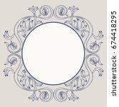 circle vintage floral frame   Shutterstock .eps vector #674418295