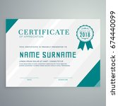 certificate award template with