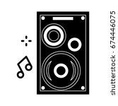 speaker icon | Shutterstock .eps vector #674446075