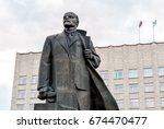 Arkhangelsk  Russian Federatio...
