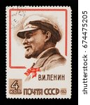 moscow  russia   june 26  2017  ... | Shutterstock . vector #674475205