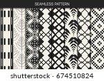 abstract concept vector...   Shutterstock .eps vector #674510824