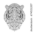 stylized tiger face. hand drawn ... | Shutterstock .eps vector #674521207