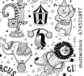 circus seamless pattern with... | Shutterstock .eps vector #674521897