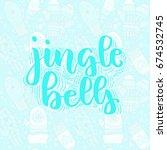 jingle bells   modern lettering ... | Shutterstock .eps vector #674532745