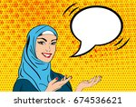 beautiful lady in hijab. vector ... | Shutterstock .eps vector #674536621