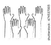 human hands design | Shutterstock .eps vector #674537005