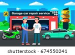 car repair service in garage... | Shutterstock .eps vector #674550241