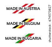 vector set logos made in... | Shutterstock .eps vector #674573827