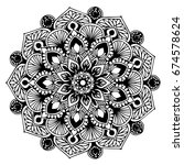 mandalas for coloring book.... | Shutterstock .eps vector #674578624