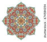 flower mandala. vintage... | Shutterstock .eps vector #674584354