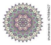 flower mandala. vintage... | Shutterstock .eps vector #674584627