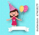 cute little girl wearing party... | Shutterstock .eps vector #674618179